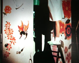 Rosemary-PaintComplete